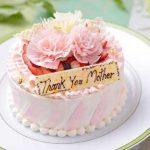 母の日はおしゃれなケーキやスイーツを!通販で買えるオススメ5選!
