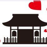 お寺で婚活「寺コン」人気の理由は費用が安い!お坊さんが恋愛相談も!