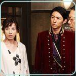 貴族探偵5話のロケ地は櫻子さんの足元には死体が埋まっている4話と同じ場所!