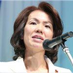 豊田真由子議員の新たな音声!今度はぶりっ子口調!ビビットで放送の動画あり!