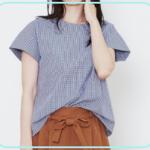 ウチの夫は仕事ができない5話の松岡茉優衣装!ブラウスや黄色のスカートはどこのブランド?