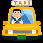 【三菱商事社員強盗で逮捕】タクシー代踏み倒し、暴行の岡田康弘容疑者の年収や経歴は?