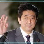 【第三次安倍新内閣】不倫スキャンダルが噂される人物は誰?小野寺五典議員か?