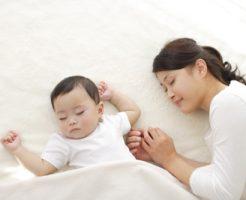 赤ちゃん,添い寝,注意点