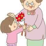 敬老の日のプレゼント!2歳~幼稚園児の孫からの喜ばれる贈り物3選!